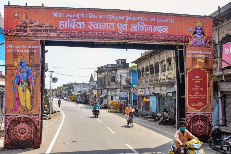 Ram Mandir Bhumi Pujan rituals live updates ayodhya- India TV Hindi