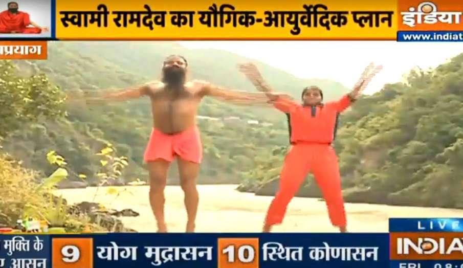 Get rid of drug addiction with yoga and Ayurveda - India TV Hindi