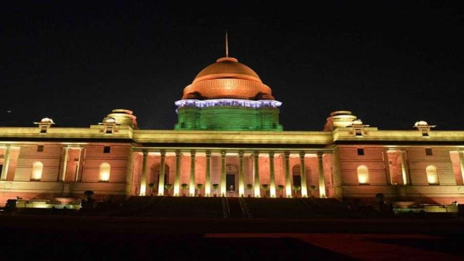 Rashtrapati Bhavan, Independence day, At Home reception program, guest list- India TV Hindi