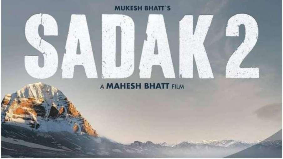 SADAK 2- India TV Hindi