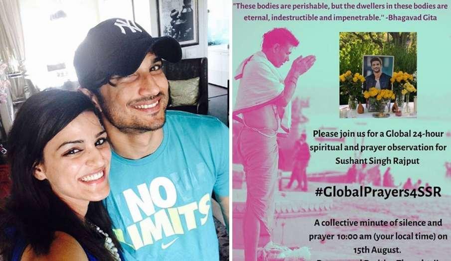 Sushant 2 months Death Anniversary global 24-hour prayer meet - India TV Hindi