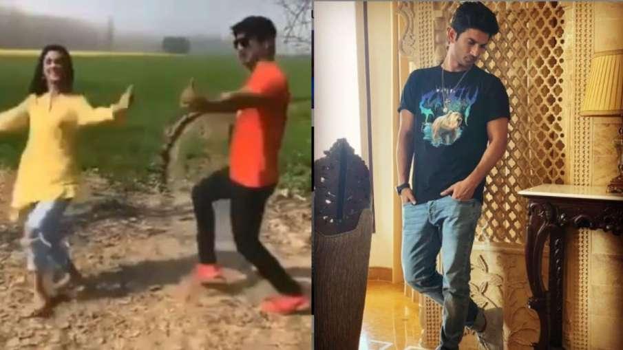 sushant singh rajput dance video- India TV Hindi