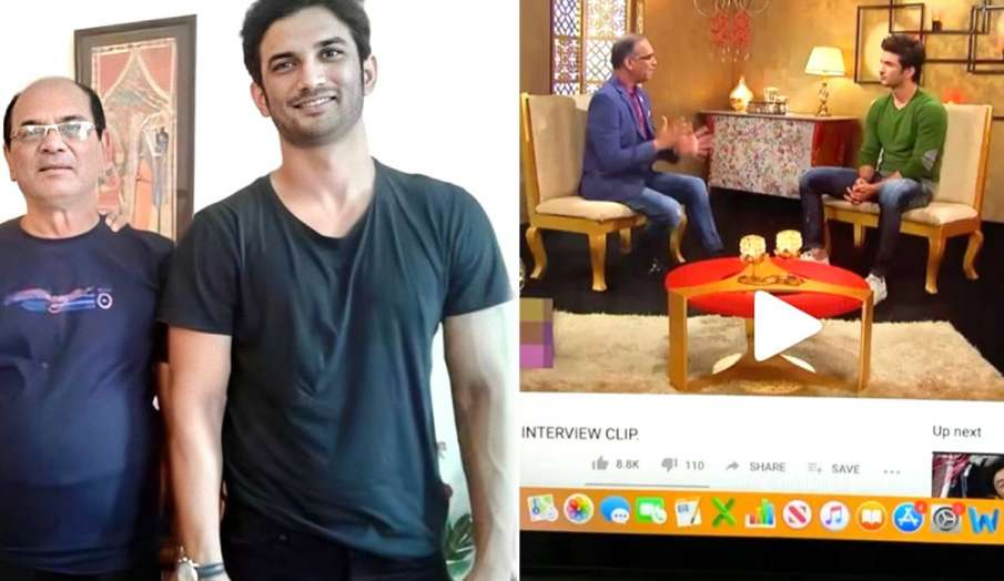 sushant singh rajput sister - India TV Hindi
