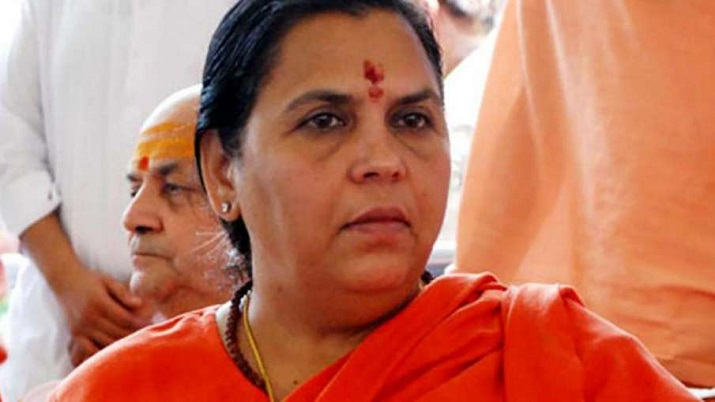 Uma bharti will not take bail in Babri Demolition Case- India TV Hindi