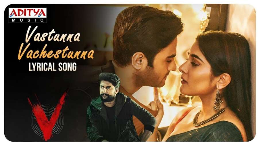 'वी' का रोमांटिक गाना हुआ रिलीज़- India TV Hindi