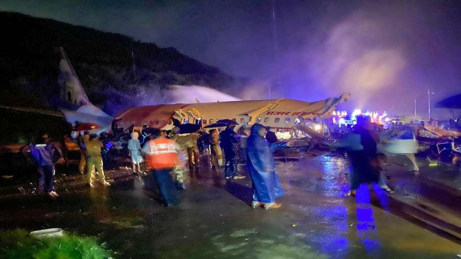 Air India Express plane skidded during landing at Karipur Airport, Kozhikode.- India TV Hindi