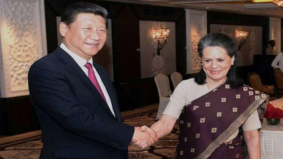 Supreme Court questions Congress-China MoU- India TV Hindi
