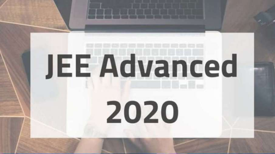 JEE Advanced 2020- India TV Hindi