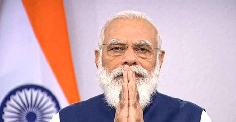 pm modi, bhagat singh- India TV Hindi