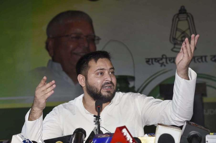 RJD Congress rift over seat sharing । बिहार: महागठबंधन में बवाल तय! RJD की कांग्रेस को दो टूक- 58 सी- India TV Hindi