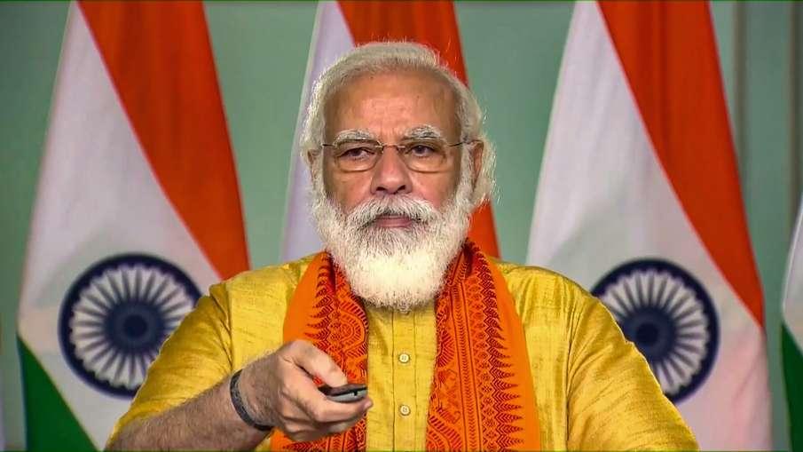 PM Modi - India TV Hindi