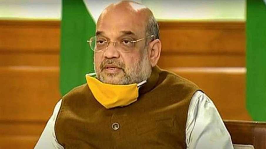 Home Minister Amit Shah- India TV Hindi