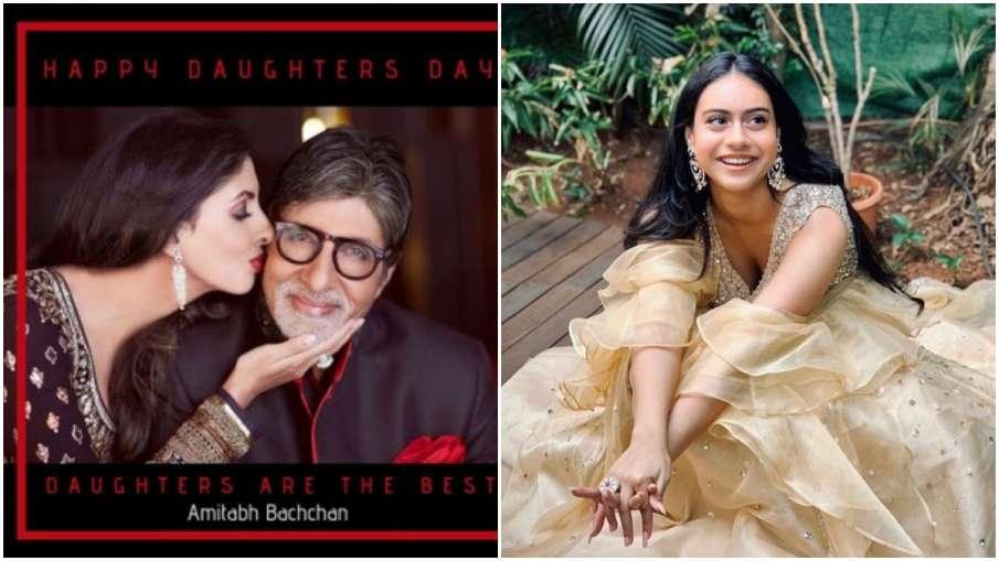 Daughter's Day- India TV Hindi