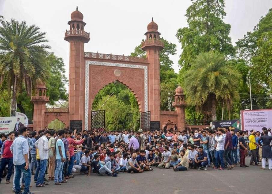 AMU admissions 2020 Aligarh Muslim University entrance...- India TV Hindi