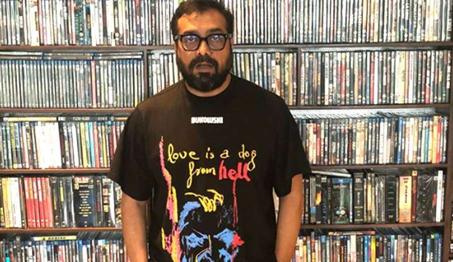 anurag kashyap me too- India TV Hindi