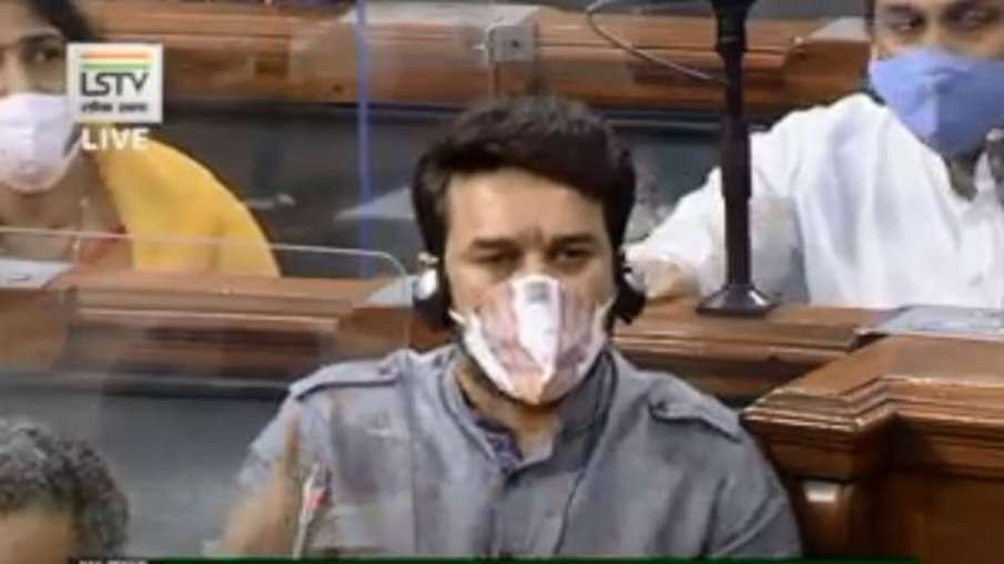 Proud to be Himachal Ka Chhokra Anurag Thakur reply to Adhir Ranjan Chowdhury while discussion on PM- India TV Hindi