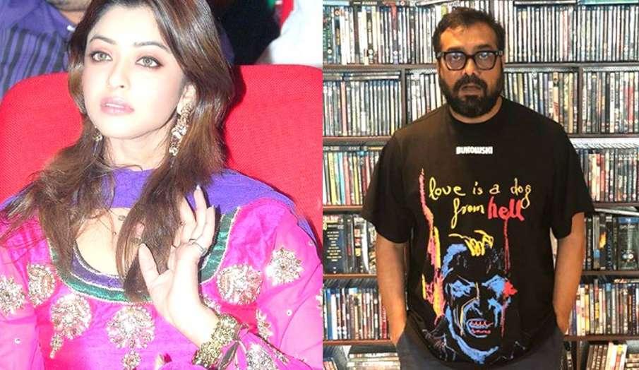 payal ghosh vs anurag kashyap - India TV Hindi
