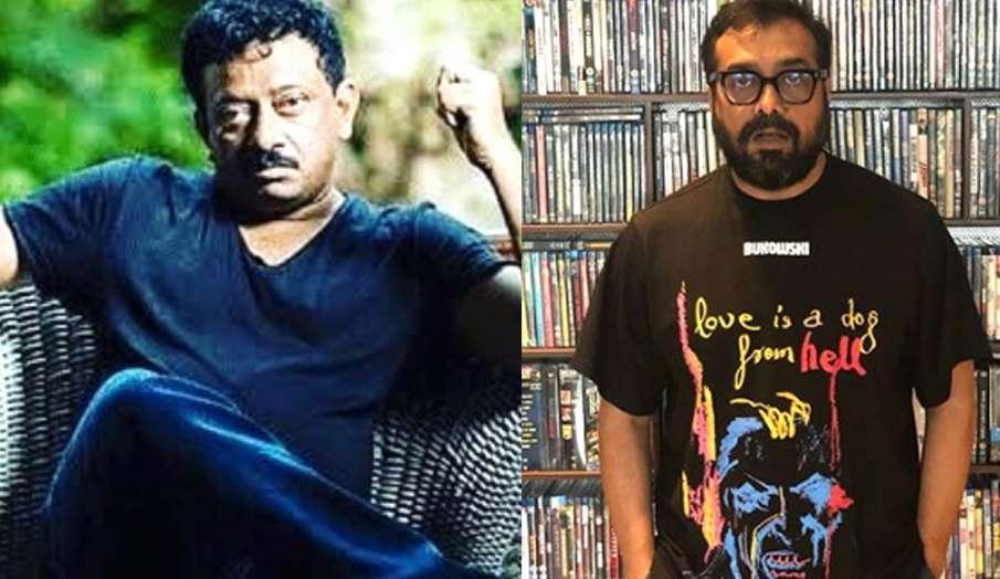 Ram Gopal Varma anurag kashyap sexual harassment - India TV Hindi
