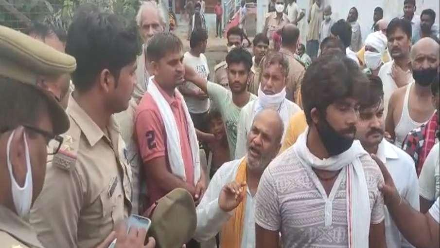 Banda, news, police, buisnessman- India TV Hindi