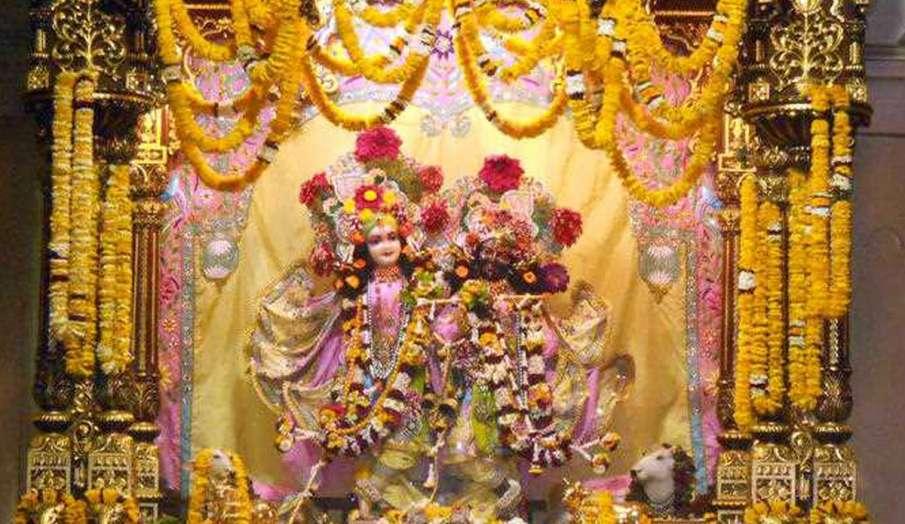 6 महीने से ज्यादा समय बाद 17 अक्टूबर को खुलेगे बांके बिहारी मंदिर के कपाट- India TV Hindi