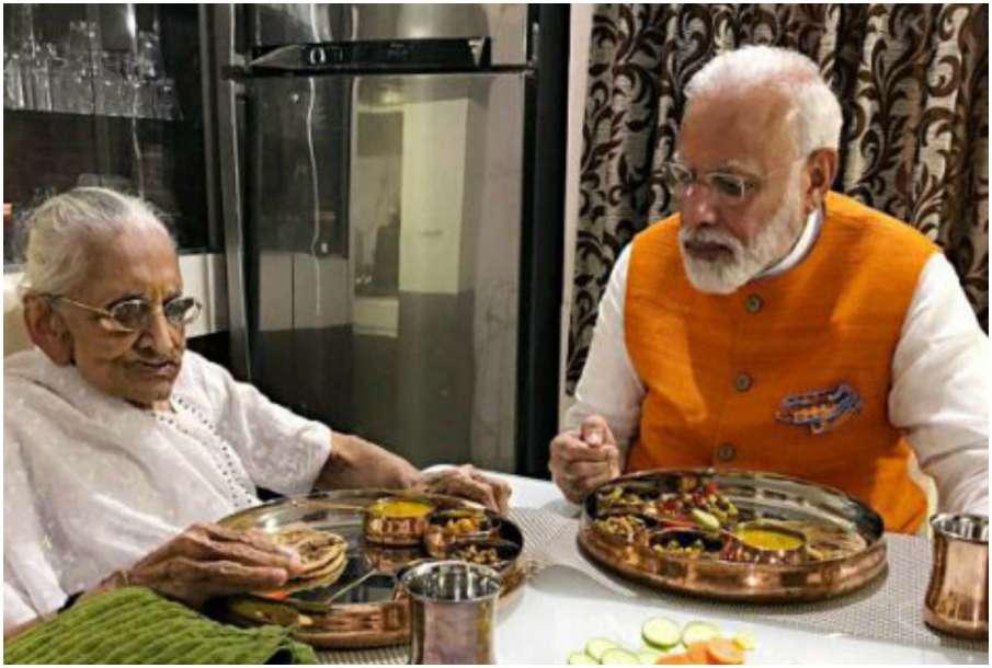 PM Modi with mother- India TV Hindi
