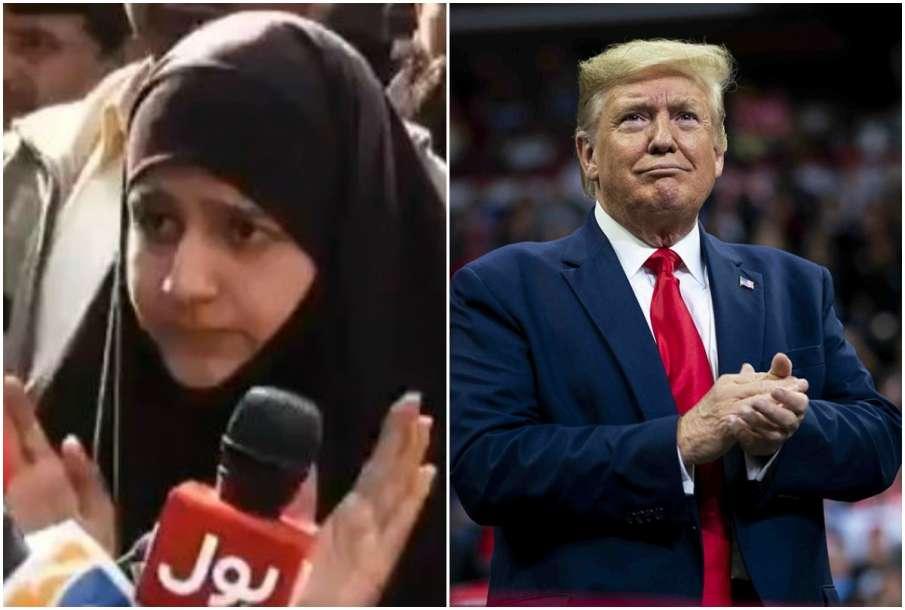 Pak girl and Donald Trump- India TV Hindi