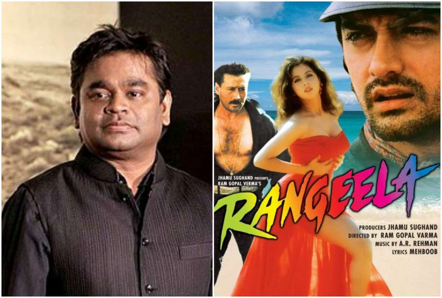 A R Rahman and Rangela film poster- India TV Hindi