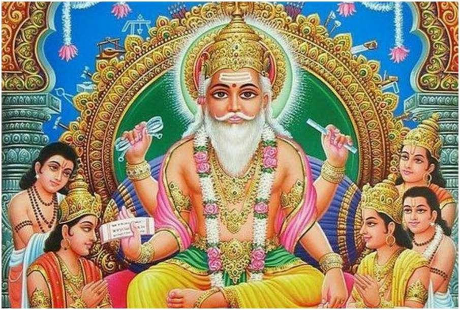 Vishwakarma Puja- India TV Hindi