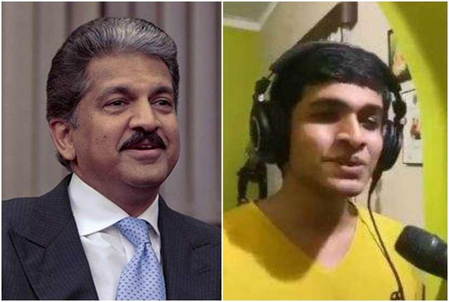 Anand Mahindra and Saurav Kishan- India TV Hindi