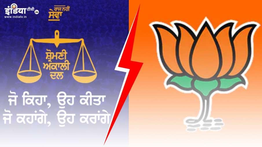 Shiromani Akali Dal breaks away from BJP-led NDA- India TV Hindi