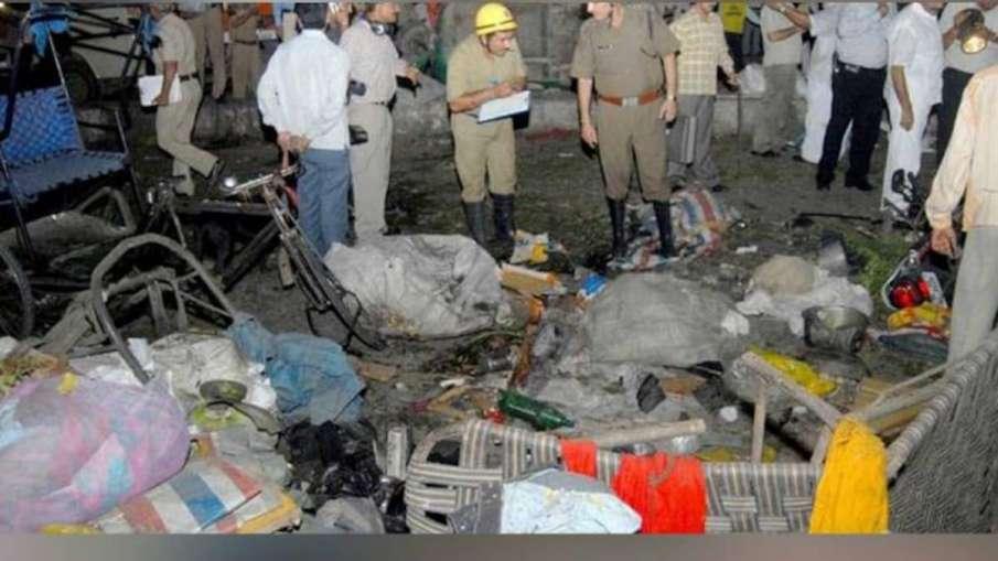 आज ही के दिन दिल्ली में चार जगहों पर हुए थे बम धमाके, आतंकियों ने मीडिया को भेजे थे ई-मेल- India TV Hindi