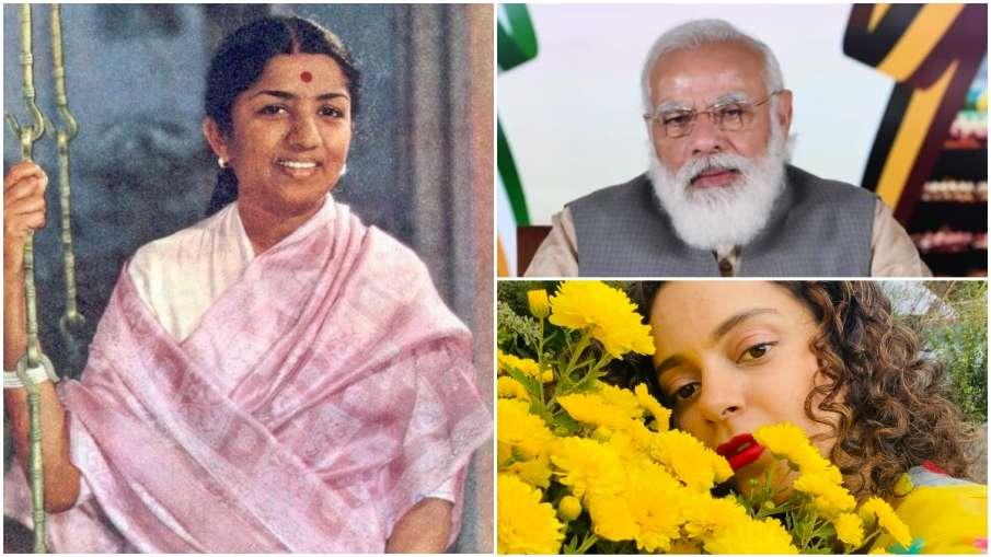 Happy Birthday Lata Mangeshkar- India TV Hindi