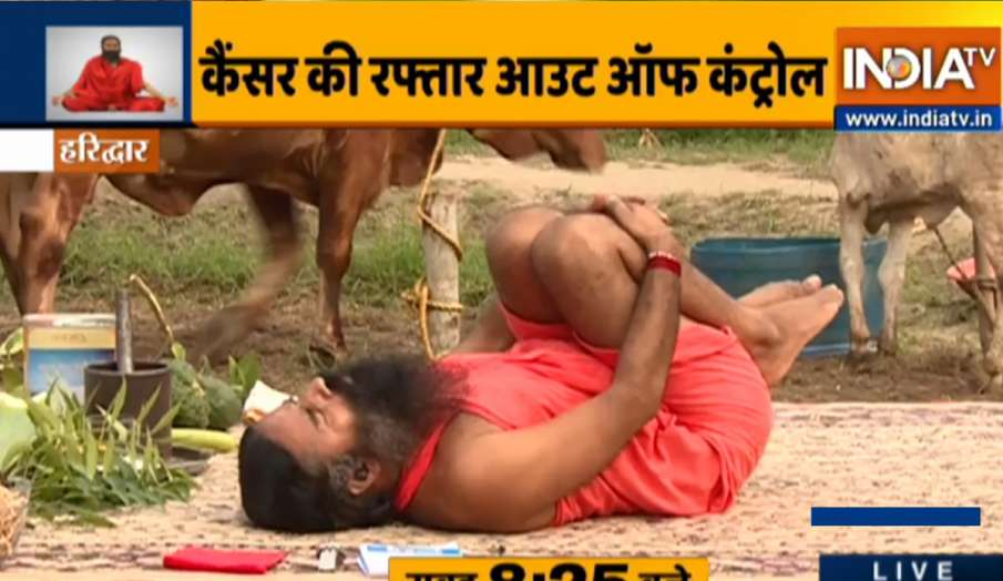 Swami Ramdev, yoga for cancer, yoga for breast cancer, pranayam and yoga asana to protect cancer, ca- India TV Hindi