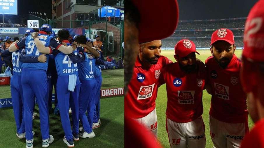 IPL 2020 : Dream 11 Team Delhi Capitals vs Kings Xi Punjab 2nd Match Predicted Playing XI- India TV Hindi
