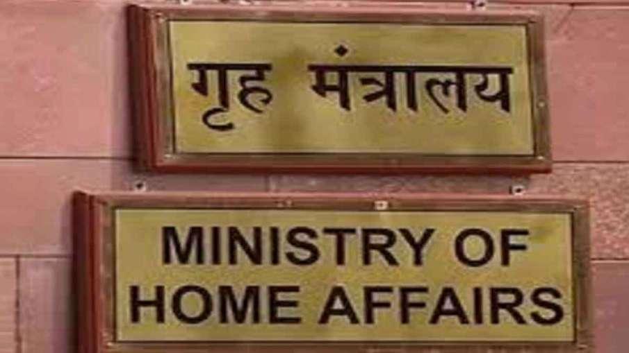 No actionable input for nexus between drug mafia and Bollywood celebrities: MHA- India TV Hindi