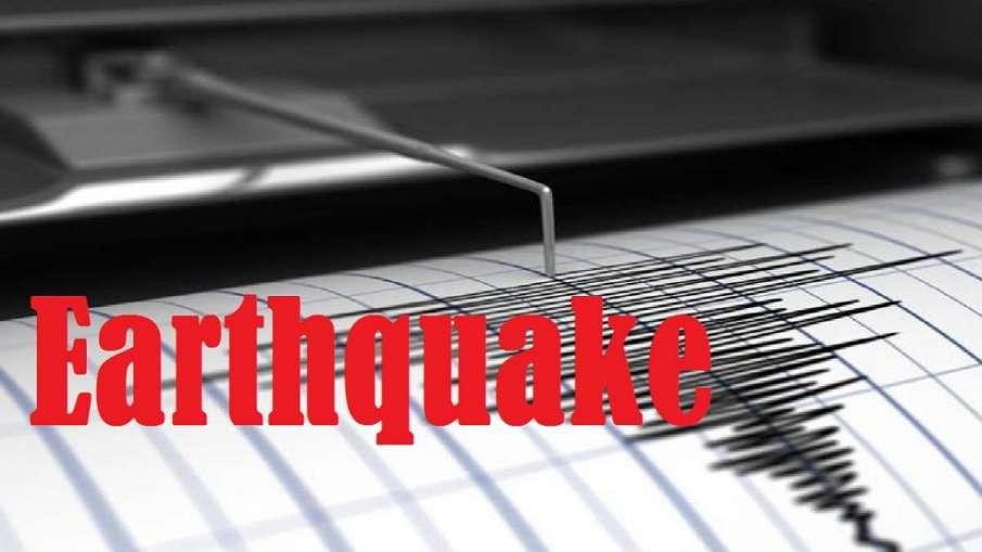 earthquake- India TV Hindi