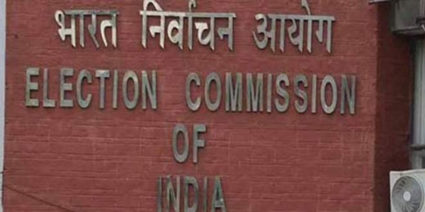 election commission- India TV Hindi