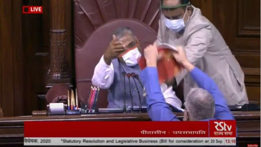 8 rajya sabha mps including Drek o brien and Sanjay Singh suspended for entire monsoon session- India TV Hindi
