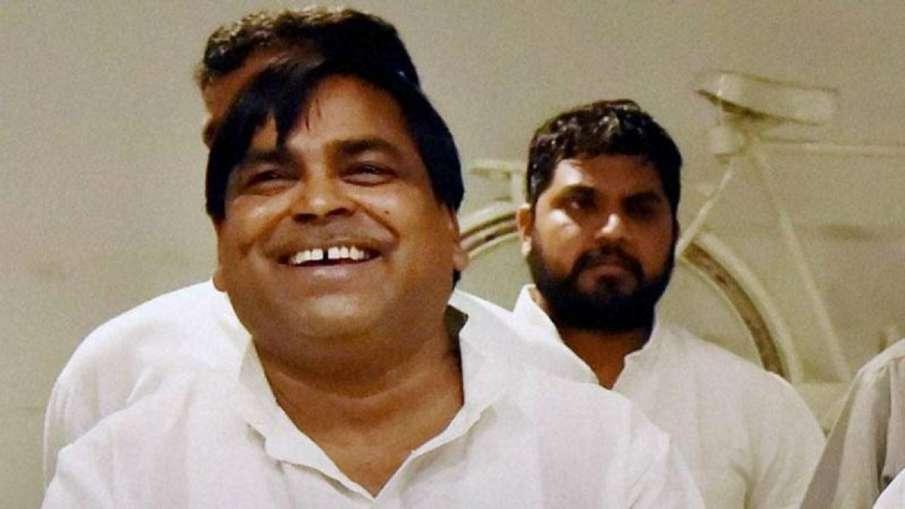 Former minister Gayatri Prajapati, Gayatri Prajapati gets interim bail - India TV Hindi