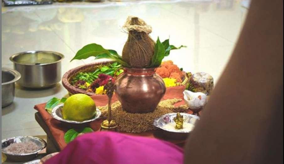 Vastu Tips: ग्रह प्रवेश करते समय जरूर ध्यान रखें ये बातें- India TV Hindi