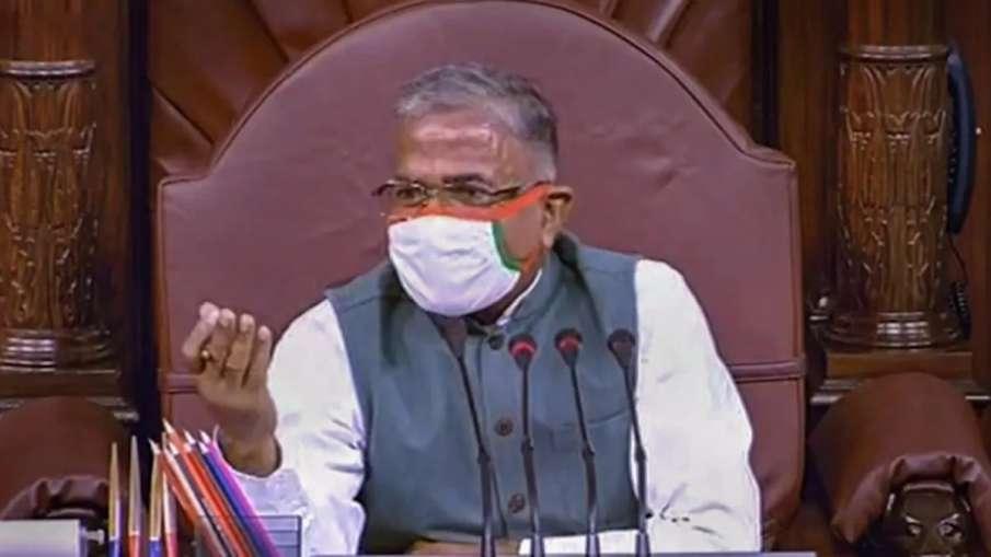 क्यों कृषि बिलों पर राज्यसभा में नहीं कराया गया मत विभाजन? उपसभापति ने बताई वजह- India TV Hindi
