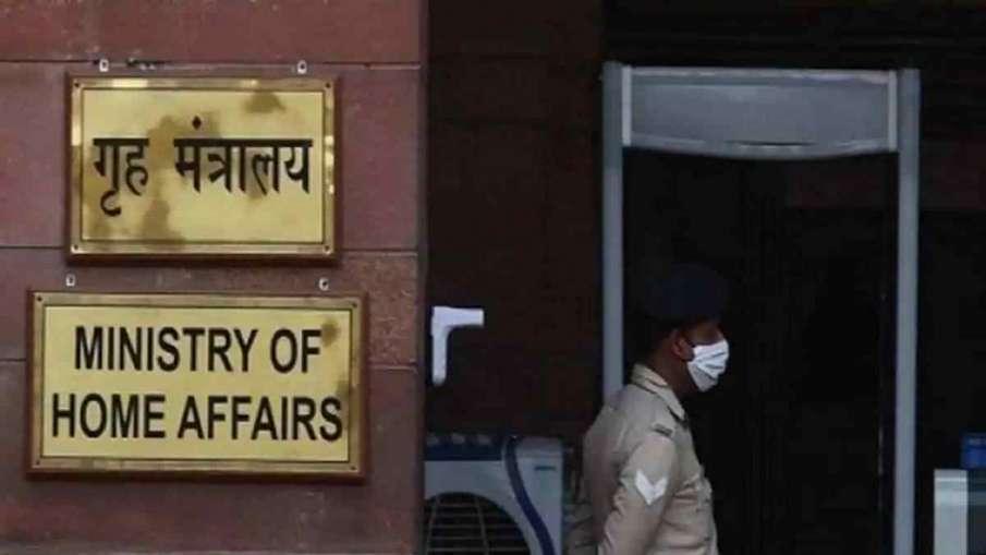 MHA reply on Infiltration at India Pakistan and India...- India TV Hindi