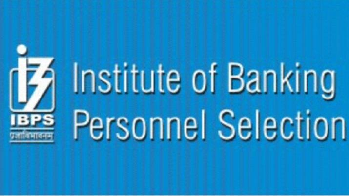 IBPS RRB PO and Clerk Main Exam 2020 postponed- India TV Hindi