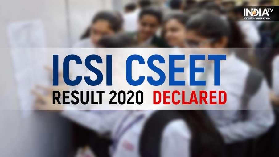 ICSI CSEET Result 2020- India TV Hindi