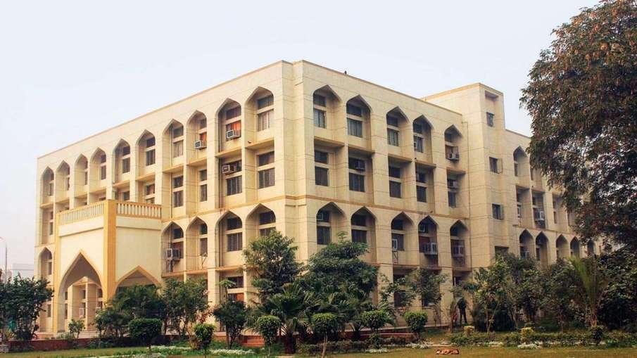 Jamia gets new 'School of Education'- India TV Hindi
