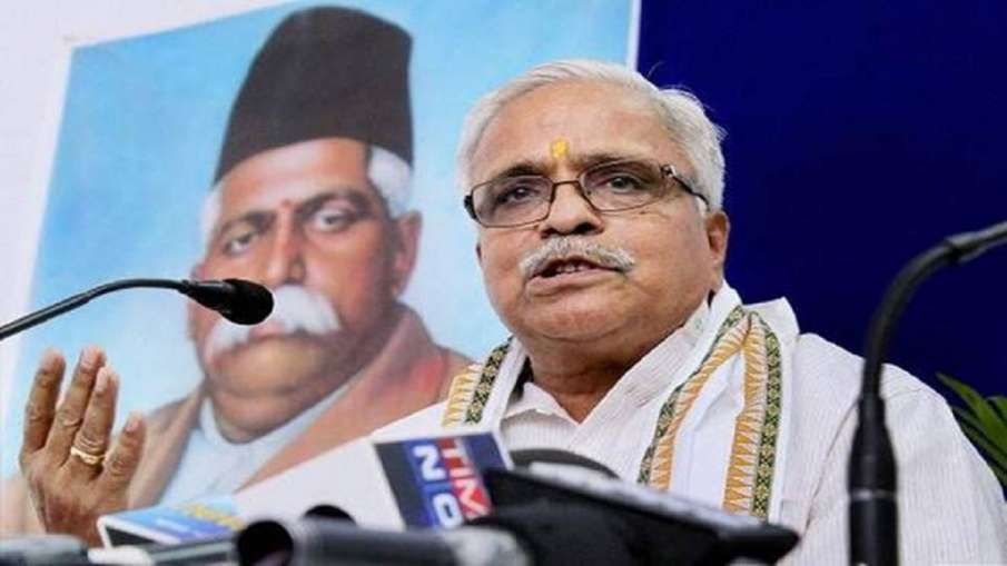 RSS ने किया बाबरी विध्वंस मामले में CBI कोर्ट के फैसले का स्वागत- India TV Hindi