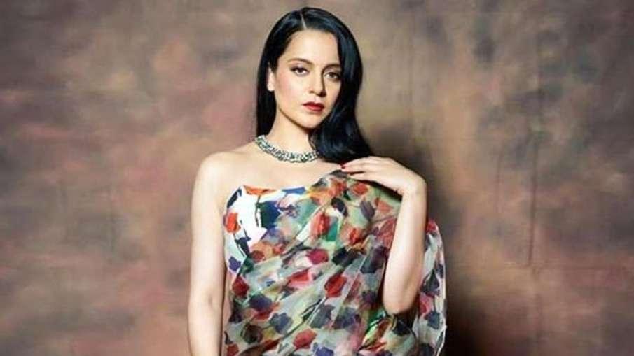 कंगना रनौत- India TV Hindi