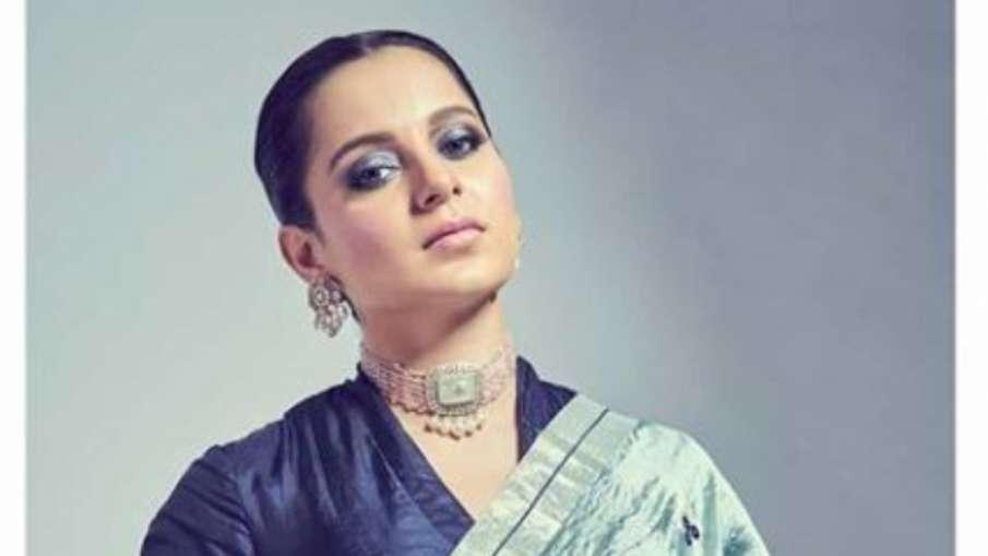 kangana ranaut- India TV Hindi