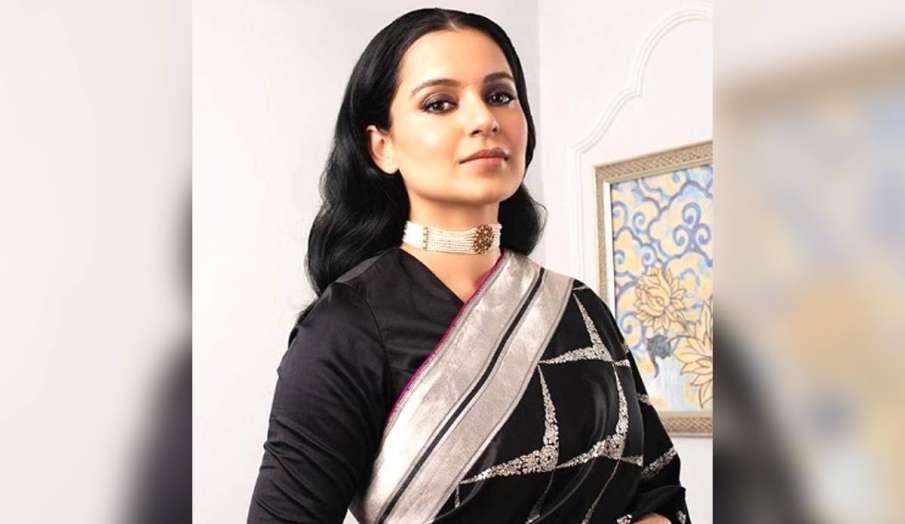 kangana ranaut shiv sena row - India TV Hindi