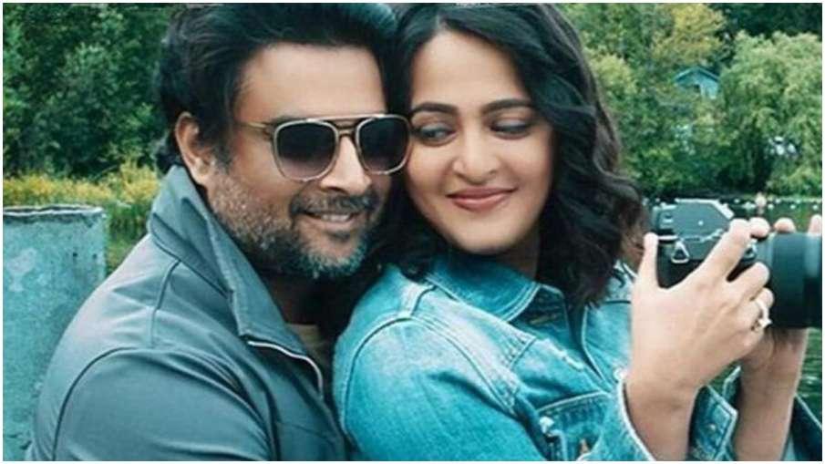 अनुष्का शेट्टी और आर माधवन- India TV Hindi